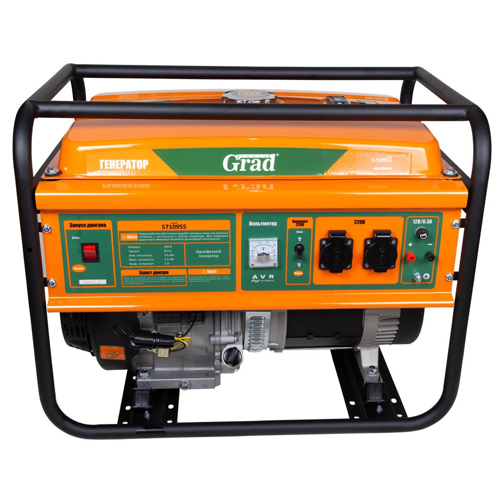 Генератор бензиновий 5.0/5.5кВт ручний запуск GRAD