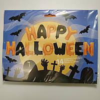 Фольговані букви SoFun Happy Halloween 40 см
