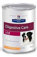 Консерва Hills Prescription Diet Canine I/D для собак 360г