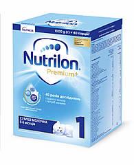 Nutrilon 1 (Нутрилон 1)  от 0 до 6 месяцев 1000 г.