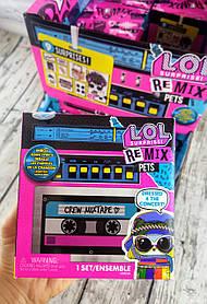 """Игровой набор L.O.L SURPRISE! W1 серии Remix"""" - Мой любимец"""" 567073 L.O.LSurprise"""