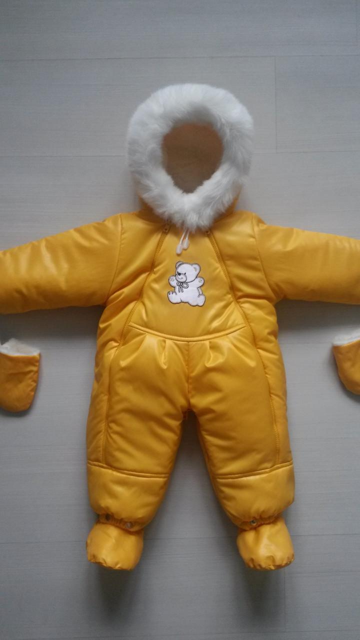 Комбинезон, конверт зимний детский натуральный мех