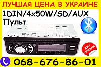 Автомагнитола Pioneer 2050BT Bluetooth ISO FM, USB, SD, AUX, фото 1
