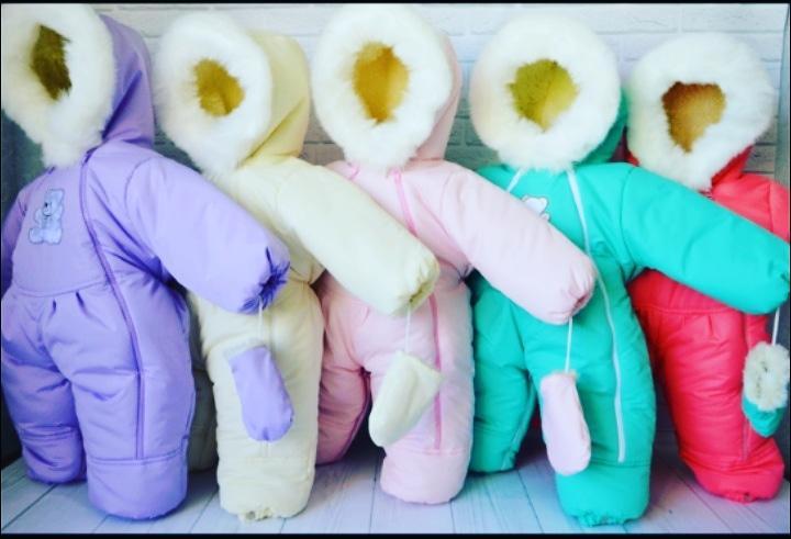 Комбинезоны детские на овчине цены