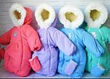 Комбинезоны детские на овчине цены, фото 2