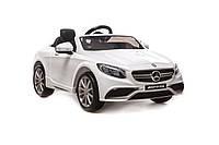 Детские электромобили Mercedes-Benz S 63 Б