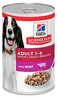 Консерва Hills Science Plan Canine Adult с говядиной для собак 370г