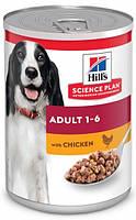 Консерва Hills Science Plan Canine Adult с курицей для собак 370г