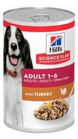 Консерва Hills Science Plan Canine Adult с индейкой для собак 370г