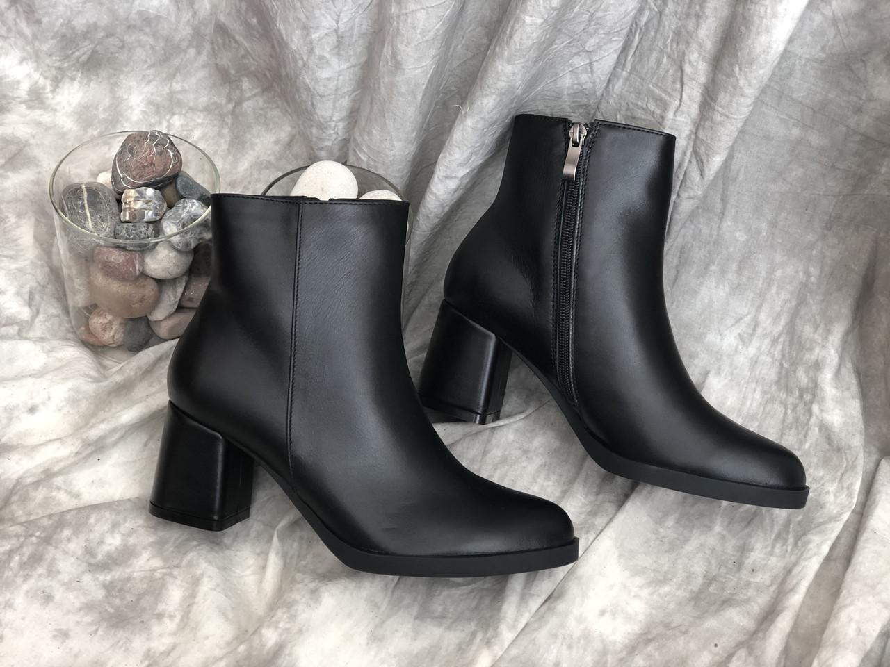 Демисезонная женская обувь из натуральной кожи 3577 ч/к размеры 37,38,39,40,41