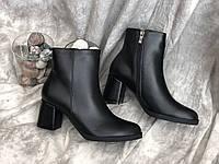 Демисезонная женская обувь из натуральной кожи 3577 ч/к размеры 37,38,39,40,41, фото 1