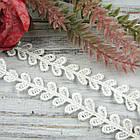 Кружево Листья екрю 13мм, отрез 1м, фото 2