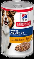 Консерва Hills Science Plan Canine Mature 7+ с курицей для собак 370г