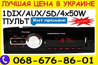Автомагнитола Pioneer 5208 ISO - MP3 Player, FM, USB, microSD, AUX, фото 1