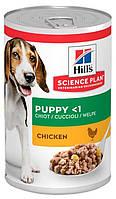Консерва Hills Science Plan Canine Puppy с курицей для щенков 370г