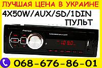Автомагнитола Pioneer 5209 ISO - MP3 Player, FM, USB, microSD, AUX, фото 1