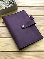 Обложка для ежедневника Fresh кожаная Hand Made фиолетовая А5