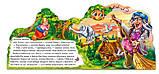Книга Любимая сказка (мини): Гуси - лебеди (у) 332012, фото 2