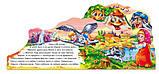 Книга Любимая сказка (мини): Гуси - лебеди (у) 332012, фото 4