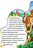 Книга Любимая сказка (мини): Кот в сапогах (у) 332013, фото 2