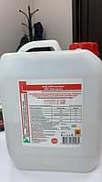 Санитайзер, антисептик для рук АХД 2000 экспресс 5л, дезинфектор, антисептическое средство, Lysoform