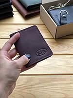 """Картхолдер кожаный+брелок Fresh (обложка для id-паспотра/тех.паспорта) Hand Made с логотипом """"KIA"""""""