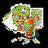 """Пазл и игра Mon Puzzle """"Волшебное дерево"""" 200115, фото 4"""