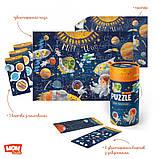 """Пазл и игра Mon Puzzle """"Космическое приключение"""" 200112, фото 2"""