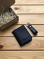 """Картхолдер кожаный + брелок Fresh (обложка для id-паспотра/тех.паспорта) Hand Made с логотипом """"Citroen"""""""