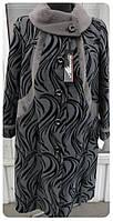 Пальто женское зимнее Almatti модель Оф-134