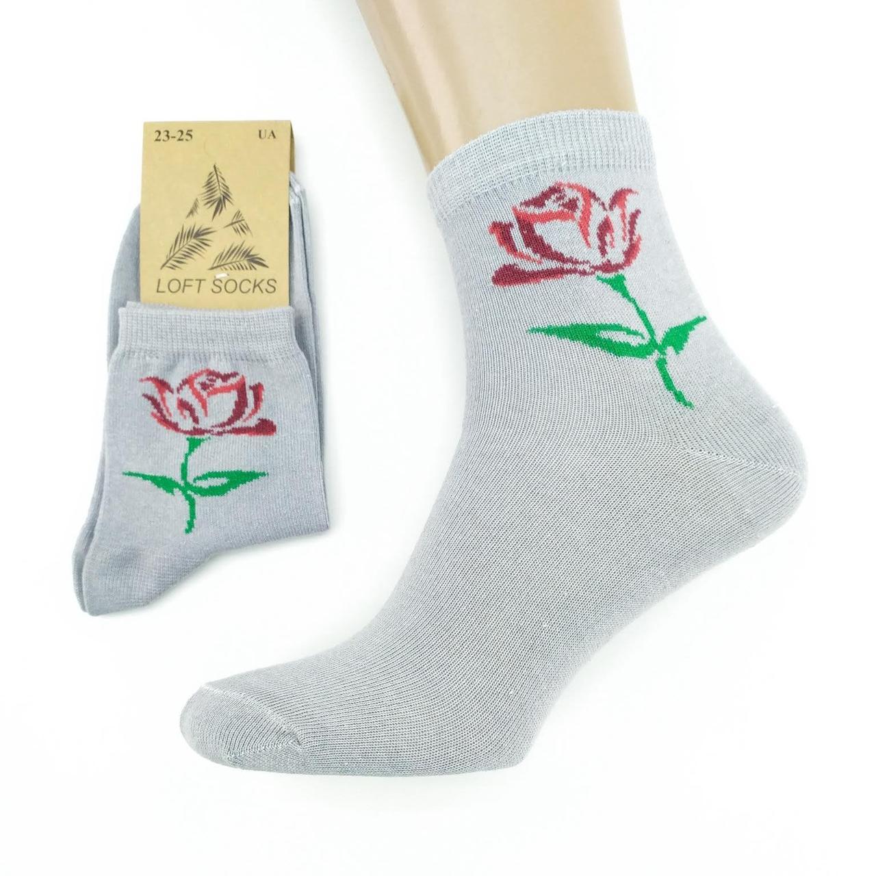 Носки женские демисезонные средние Loft Socks 23-25р серые с цветком 20034238