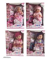 Лялька-пупс інтерактивна «Doll» c аксесуарами 4 види., фото 1
