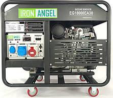 Бензиновый генератор Iron Angel EG 18000EA30 (18 кВт, 380V, эл.стартер) + блок автоматики