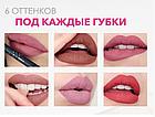ОПТ Матовая жидкая помада matte liquid lipstick kylie birthday edition набор 6 цветов, фото 2