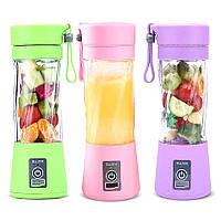 Портативный блендер для коктейлей USB Smart Juice Cup Fruits Беспроводной шейкер для смузи, фото 1