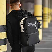 Стильный черный  городской рюкзак пума, Puma Для учебы, тренировок
