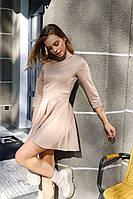 Расклешенное базовое платье с рукавом 3/4 и юбкой солнце (р. 42-44) 21PL1676, фото 1