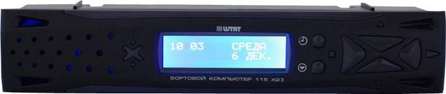 Бортовой компьютер Штат 115x23-M синий Black ВАЗ 2115