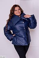 Женская куртка 50-52, 54-56, 58-60, 62-64 р.