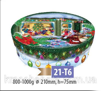 Новорічна картонна упаковка, картонний тубус, Новорічні вітрини, 21х7,5 см
