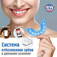 Простая Система для домашнего отбеливания зубов США набор Капа, лампа и гель для отбеливания зубов