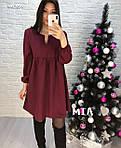 """Жіноча сукня """"Швеція"""" від СтильноМодно, фото 4"""