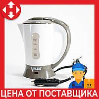 Автомобильный чайник от прикуривателя в авто А-плюс ЕК-1518 Белый электрочайник 12 вольт в машину