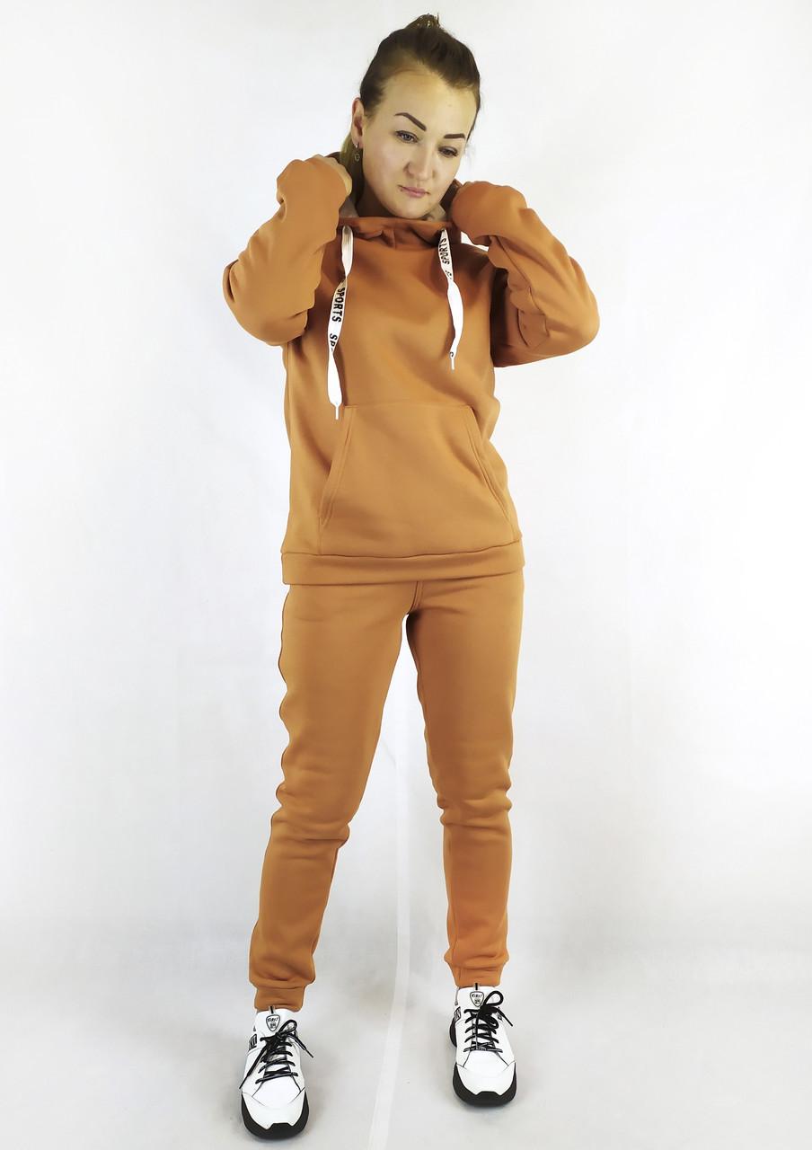 Теплый женский спортивный костюм из трикотажа светло-коричневого цвета S, M, L
