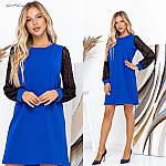 """Жіноча сукня """"Браунч"""" від СтильноМодно, фото 3"""