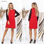 """Жіноча сукня """"Браунч"""" від СтильноМодно, фото 2"""