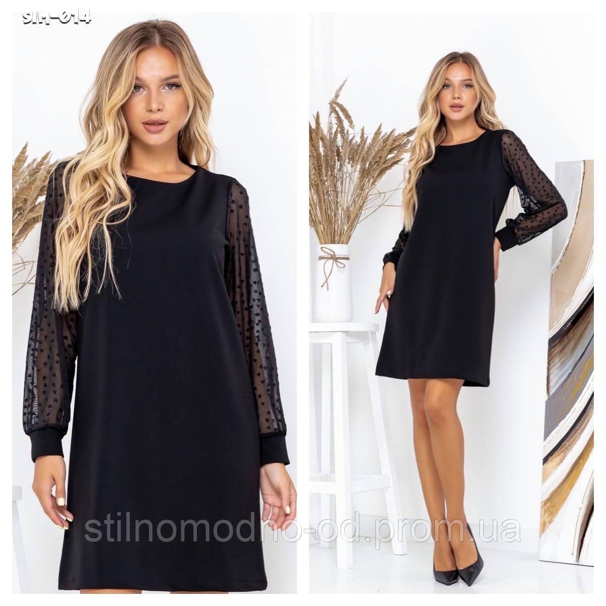 """Жіноча сукня """"Браунч"""" від СтильноМодно"""
