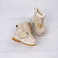 Ботінки для дівчинки/ботинки/для девочки/детская обувь/дитяче взуття