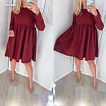 """Жіноча сукня """"Хайт"""" від Стильномодно, фото 7"""