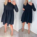 """Жіноча сукня """"Хайт"""" від Стильномодно, фото 5"""